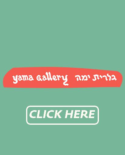 Yama Gallery